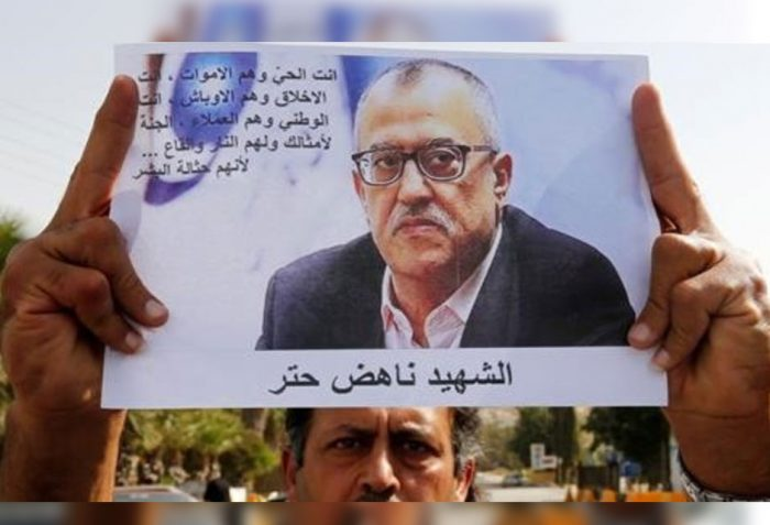 Tirotean escritor en Jordania